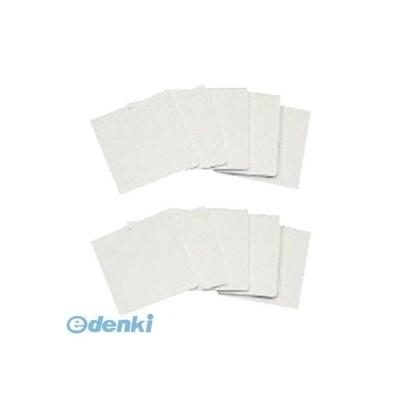 ユニット  886-35 白無地板 10枚組 エコユニボード 100×100×2厚 88635