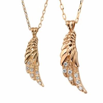 フェザー ペアネックレス シンプル 10金 ダイヤモンド 羽 K10 ゴールド 羽根 ペンダント シンプル 2本セット ペア ネックレス オリジナル