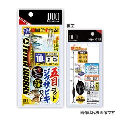 デュオ テトラワークス 五目ライトジグサビキセット S/5g TWJ005C アカキン (N6) [90]