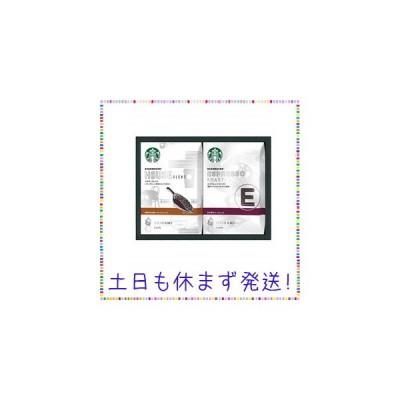 スターバックス オリガミ(R) パーソナルドリップ(R) コーヒーギフト SB-15S