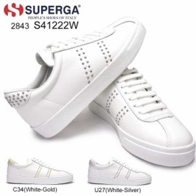 スペルガ スニーカー レディース S41222W 2843 CLUB S STUDS W レザー メタルスタッズ SUPERGA