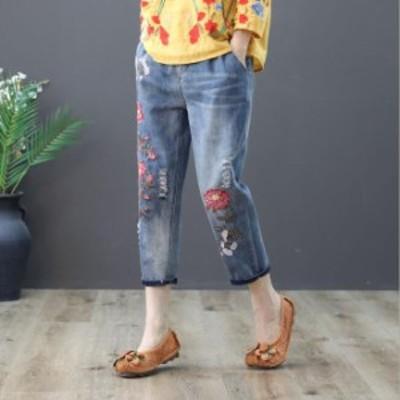 二点送料無料 レデイースデニムパンツ 七分丈 刺繍 ゆったりジーンズ ハイウエストハレムパンツ 森ガール系 学院風  大きいサイズデニム