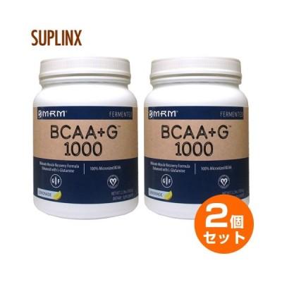 2個セット   大容量1kg   BCAA 分岐鎖アミノ酸 +Lグルタミン レモネード 1000g¬