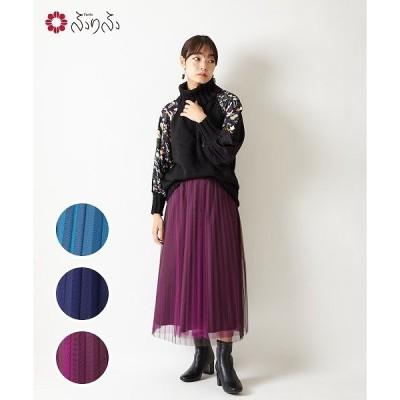 色重ねチュールプリーツスカート チュール スカート 無地 配色 カラー セパレート ふりふ レディース ロング丈 重ね ドットチュール ウェストゴム ギャザー