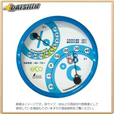 シンワ測定 温室時計 F-2M 環境管理 丸型 10cm アクアブルー No.70506 [A030701]