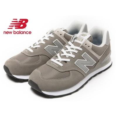 ニューバランス NEW BALANCE ML574EGG GRAY グレー スニーカー メンズ ユニセックス 靴 シューズ ランニング スポーツ 軽い 軽量