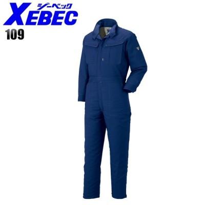 作業服 秋冬用 防寒つなぎ服 メンズ ジーベックXEBEC 109