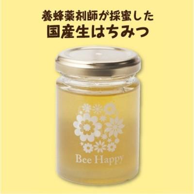 国産はちみつ 養蜂薬剤師さんが採蜜した純国産生搾りはちみつ 150g