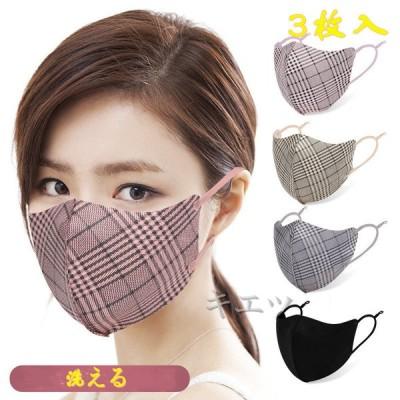 マスク 秋冬用 3枚セット 蒸れない チェック柄 可愛い マスク 洗える 3D立体型 通気性 おしゃれ 個別包装 チェック柄 大人用布 プレゼント 個性的 綿マスク