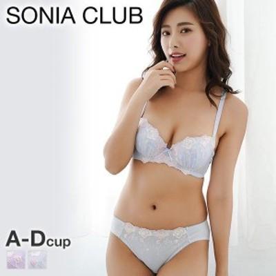 (ソニアクラブ)SONIA CLUB ロマンティック フラワー 刺繍レース ブラジャー ショーツ セット ABCD