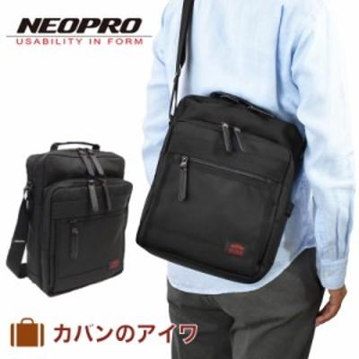NEOPRO ネオプロ レッドゾーン タテ型 ショルダーバッグ A4サイズ ショルダー ショルダーバック メンズ  プレゼント 彼氏 男性 誕生日プ