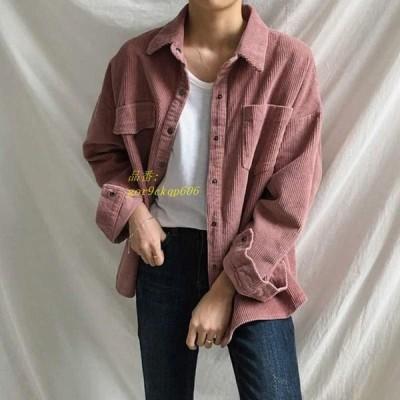 レディース ブラウス ピンク ロングシャツ おしゃれ トップス ベージュ 長袖シャツ フリーサイズ コーデュロイシャツ オーバーサイズ オフィス