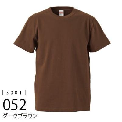 United Athle 無地Tシャツ 5.6oz ダークブラウン