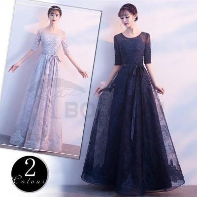 ロングドレス パーティードレス 花嫁 結婚式 安い 大きいサイズ 柔らかレース