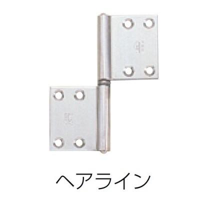 BEST ベスト No.195K 兼用面付旗蝶番 ヘアーライン 1枚