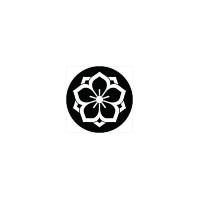 家紋シール 中影八重桔梗紋 直径4cm 丸型 白紋 4枚セット KS44M-2288W