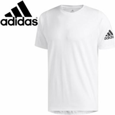 【メール便送料無料】アディダス M4TフリーリフトソリッドTシャツ メンズ FSK36-DU1435