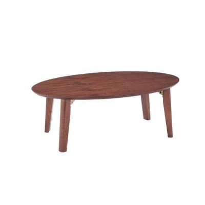 リビングテーブル テーブル 折りたたみ式 ダークブラウン 楕円 小 天然木 おしゃれ コンパクト
