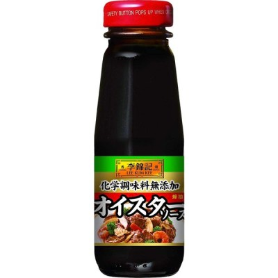 S&B 李錦記 オイスターソース 化学調味料無添加 145g