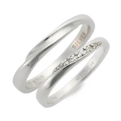 THE KISS ザ・キス ペアリング 男性 女性 ブランド リング 指輪 ペア シルバー キュービックジルコニア 誕生日プレゼント ギフト カップ