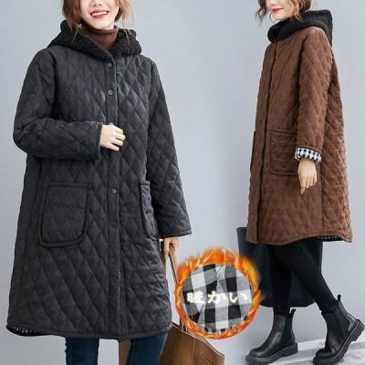 中綿コート レディース ロング丈 40代 キルティングコート ロングコート 中綿ジャケット 体型カバー 40代コート 軽量 暖かい 冬 おしゃれ 大きいサイズ