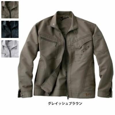 作業服・作業着 自重堂 51600 ジャンパー S~LL