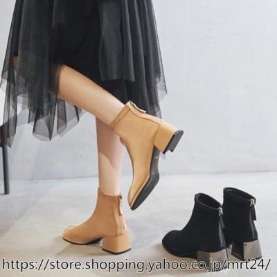 本革 ブーツ レディース ショート丈 ブーツ ローヒール マーティンブーツ シューズ 靴 エンジニアブーツ ワークブーツ スエード 歩きやすい 春 冬  靴