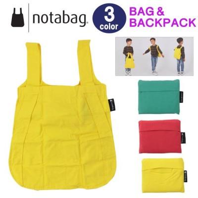 ノットアバッグ notabag キッズ エコバッグ 折りたたみ トートバッグ リュック 2way ショッピングバッグ ab-361600