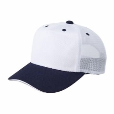 プラクティスキャップ(角丸M型)(ホワイト×ネイビー)【ASICS】アシックス(3123A343)