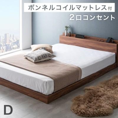 ベッド マットレス付き すのこベッド ダブル ベッドフレーム 宮付き 木製 ボンネルコイルマットレス  宮付きベッド マットレス ローベッド
