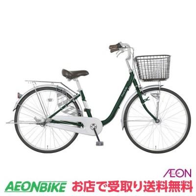 【お店受取り送料無料】 マルキン自転車 (marukin) プチベル 261 LEDオートライト ダークグリーン 変速なし 26型 MK-20-032