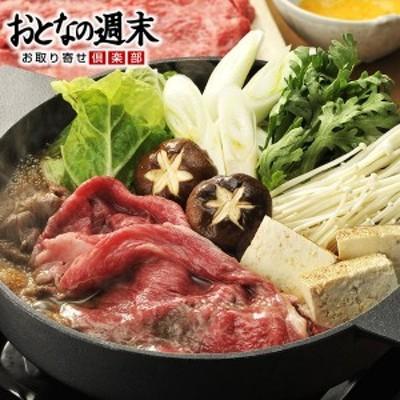 神戸牛 【送料無料】赤身 すき焼き (400g竹皮包み) ギフト ギフト