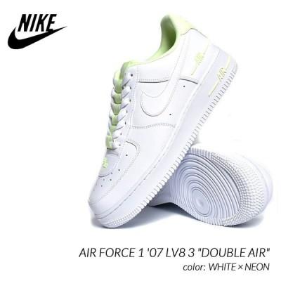 """NIKE AIR FORCE 1 '07 LV8 3 """"DOUBLE AIR"""" WHITE × NEON ナイキ エアフォース 1 ダブルエアー スニーカー ( 白 CJ1379-101 )"""