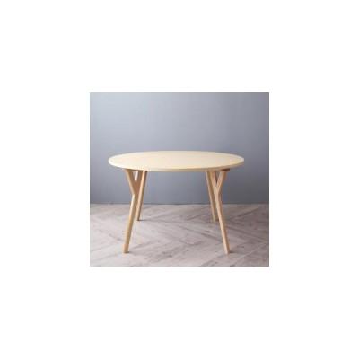 おしゃれ デザイナーズ北欧ラウンドテーブルダイニング ダイニングテーブル 直径120 0406005107