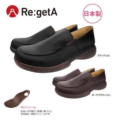 ローファー ドライビングシューズ スリッポン 日本製 リゲッタ Re:getA R277M  メンズ S〜L