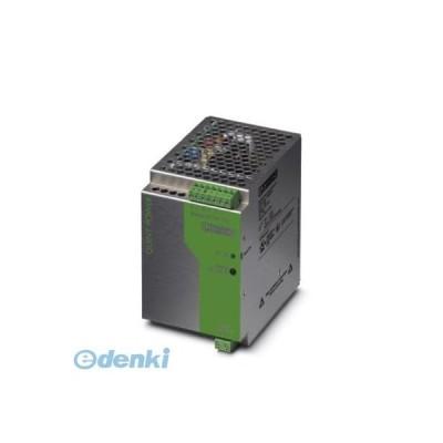 フェニックスコンタクト DC/DCコンバータ - QUINT-PS- 24DC/24DC/10 - 2866378