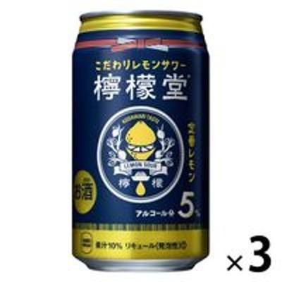 コカ・コーラコカコーラ 檸檬堂 定番レモン 350ml×3缶 チューハイ サワー