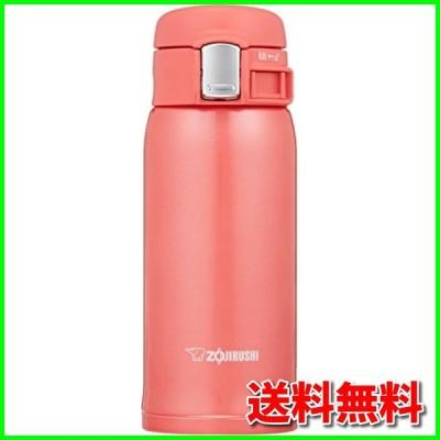象印 ( ZOJIRUSHI ) 水筒 直飲み 軽量ステンレスマグ 360ml コーラルピンク SM-SC36-PV