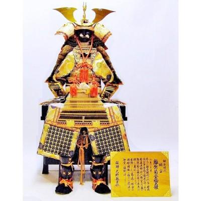 五月人形 兜 鎧 飾り 25号 新伊賀鎧