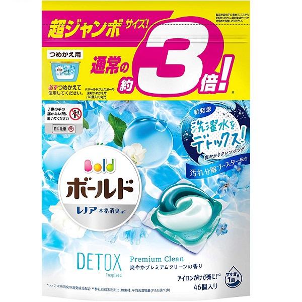 P&G3D洗衣凝膠球3倍46入白葉花香-粉藍