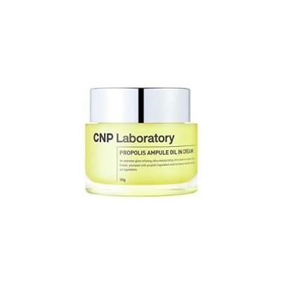 [国内正規品] CNP PROPOLIS AMPULE OIL IN CREAM プロP オイルINクリーム 50g