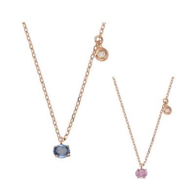 ブルーサファイア/ピンクサファイア&一粒ダイヤモンドSaphire14K/18Kネックレス