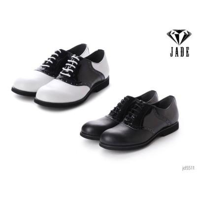 JADE ジェイド JD5511 メンズ サドルシューズ ダンス シューズ 靴