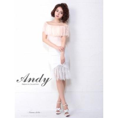 Andy ドレス AN-UK102 セットアップ ミニドレス andyドレス アンディドレス クラブ キャバ ドレス パーティードレス
