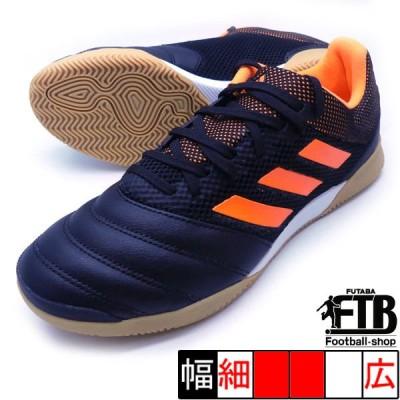 コパ 20.3 IN サラ アディダス adidas EH1494 ブラック×オレンジ フットサルシューズ インドア