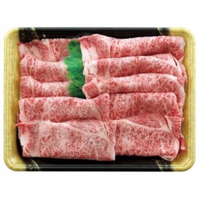 送料無料 仙台牛 しゃぶしゃぶ肉 RE-355 / 肩ロース肉 牛肉 お取り寄せ グルメ 食品 ギフト プレゼント おすすめ