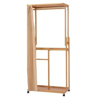 ハンガーラック 木製 おしゃれ 2段タイプ ナチュラル カーテン付き キャスター付き 高さ調節 目隠し 衣類収納