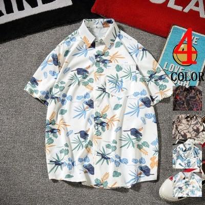 アロハシャツ 半袖 メンズ ハワイシャツ 花柄 総柄 アメカジ リゾート 個性 ビッグシルエット 夏 海 お出かけ