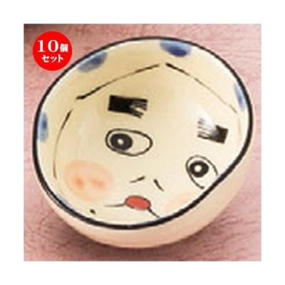 10個セット ☆ 日本土産 ☆ 新ひょっとこ盃 [ 62 x 27mm ] 【お土産 和物 贈り物 縁起物 】