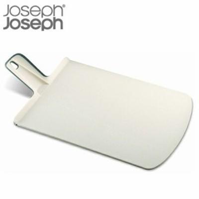 JosephJoseph(ジョゼフジョゼフ) チョップ2ポットプラス ホワイト